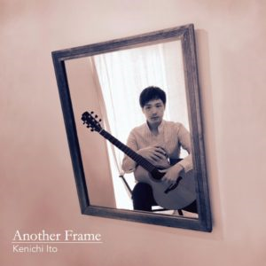 伊藤 賢一 / Another Flame ('17)